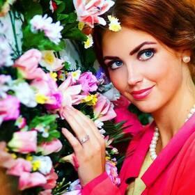 Polina's profile picture