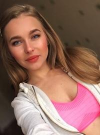 Vladislava's profile picture